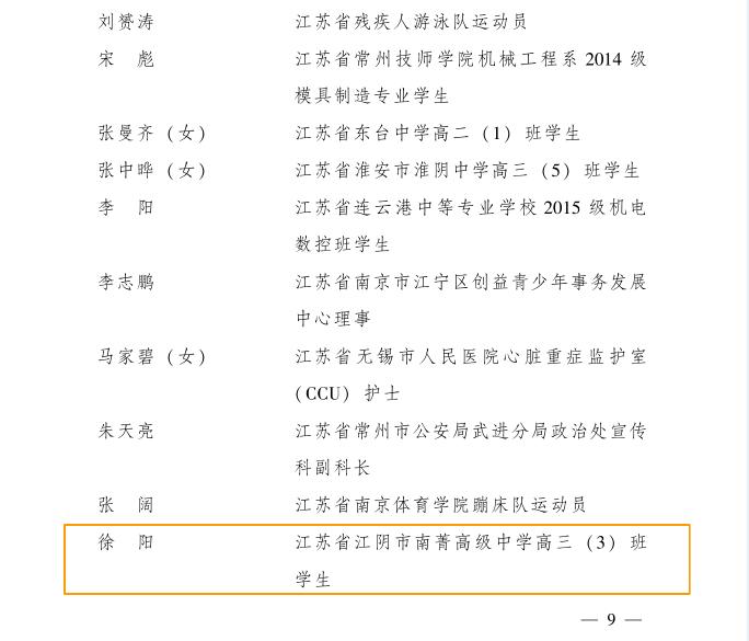 悦书PDF截图20180503154027.png