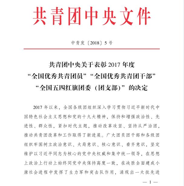 悦书PDF截图20180503153851.png